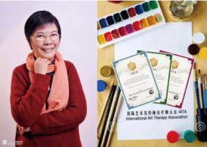艺术及绘画治疗-IATA国际认证课程培训 ▷开始报名啦